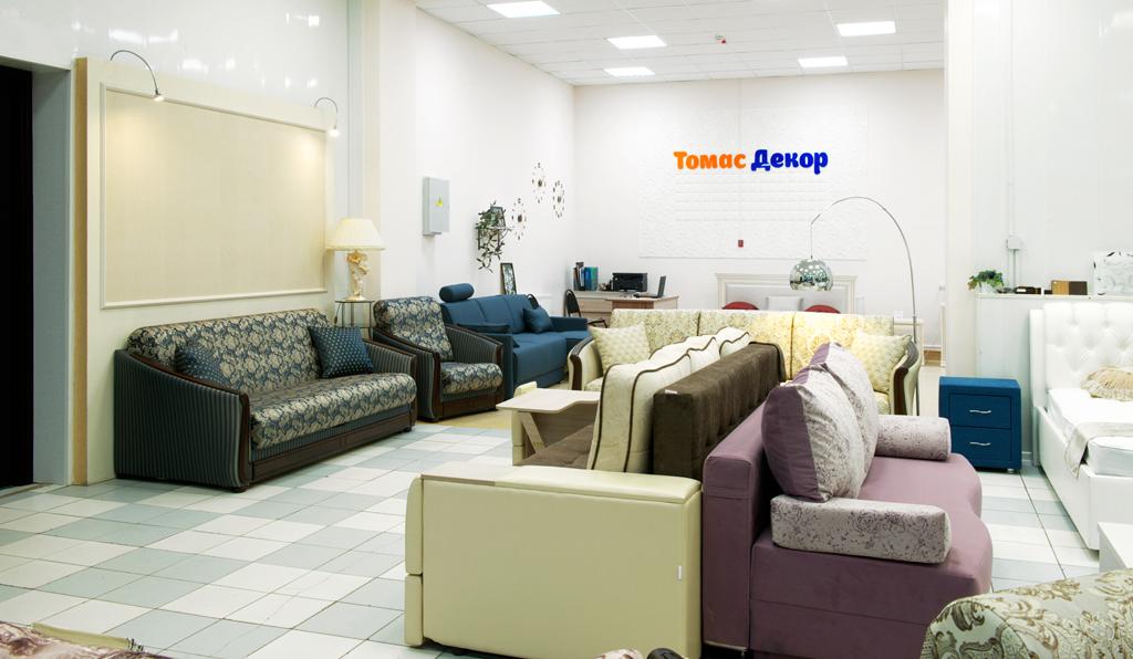Мебельный салон в МТД Одекс в Перхушково (Одинцовский р-н)